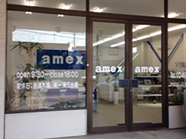 株式会社アメック