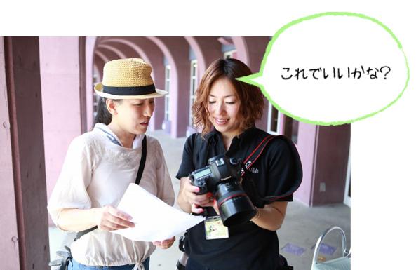 制作スタッフとカメラマンの確認中