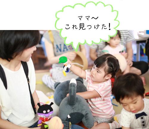 〝おかねのいらないおたから市″ おもちゃを選ぶお子さん
