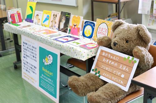ボランティアさんによる 赤ちゃんとママが 一緒に絵本の世界を楽しむ体験も