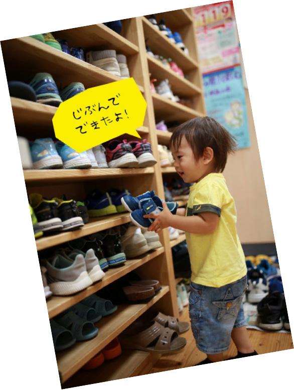 靴を下駄箱にいれる男の子