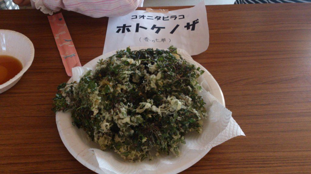 ホトケノザ天ぷら