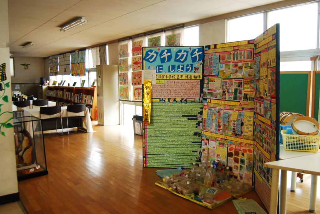 須賀小校舎内