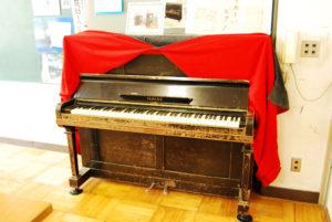 どんぐりピアノ