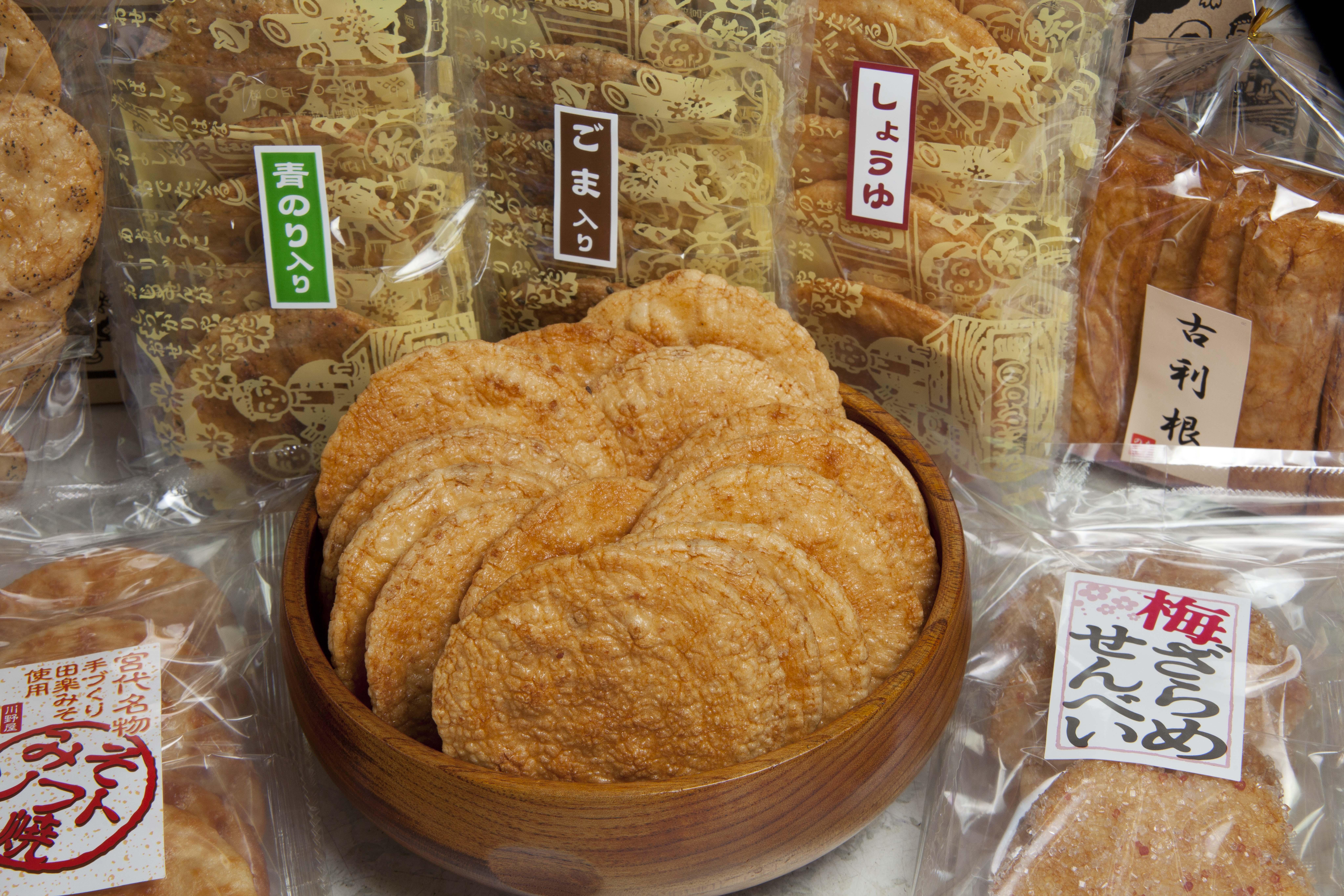 川野武次郎商店のせんべい