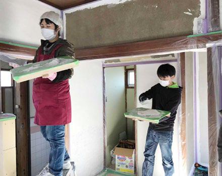 〝漆喰教室″の様子