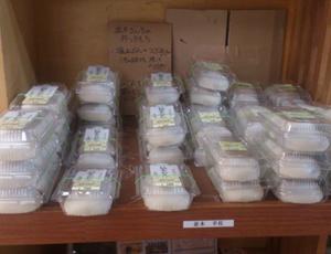 奈味の和菓子