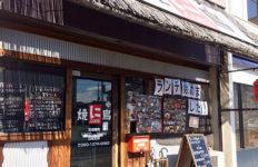 に.comiの店頭