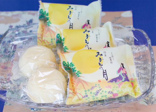 たこやの和菓子