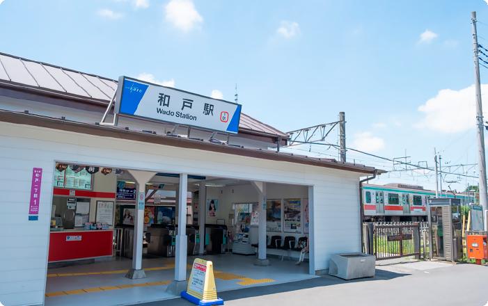 宮代さんぽ ~和戸駅でぶらり編~ イメージ01