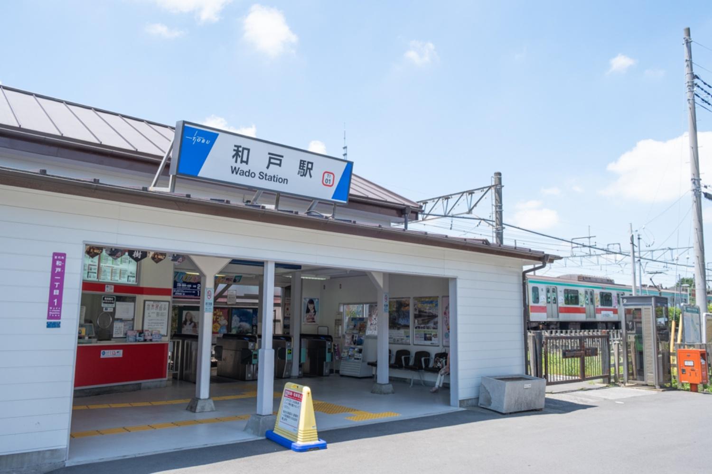 和戸駅駅舎
