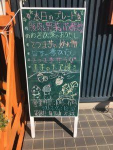 自家製野菜ランチ