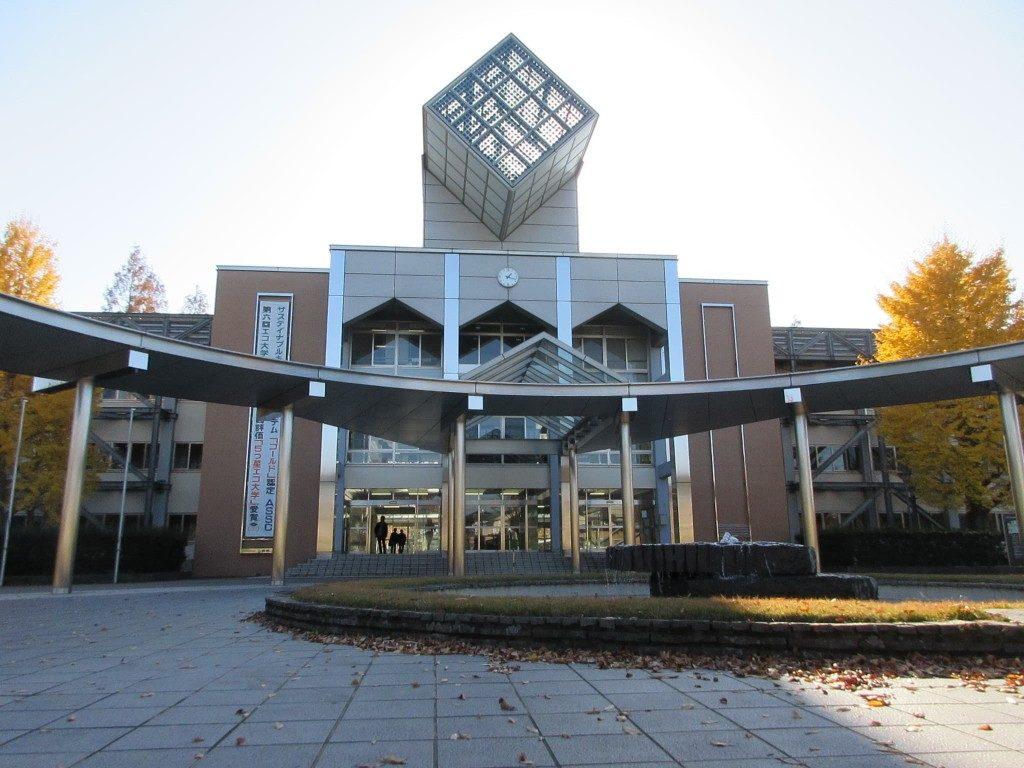 日本工業大学キャンパス