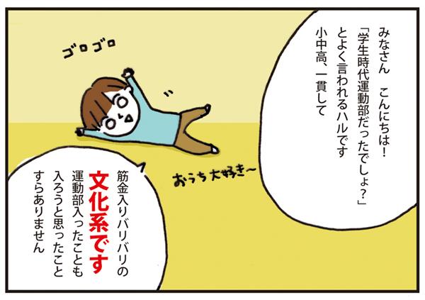 姫神伝説2
