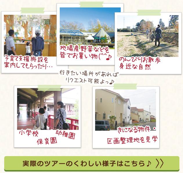 tour_04