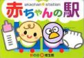 shisetsu_top_04