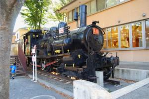 蒸気機関車SL40号