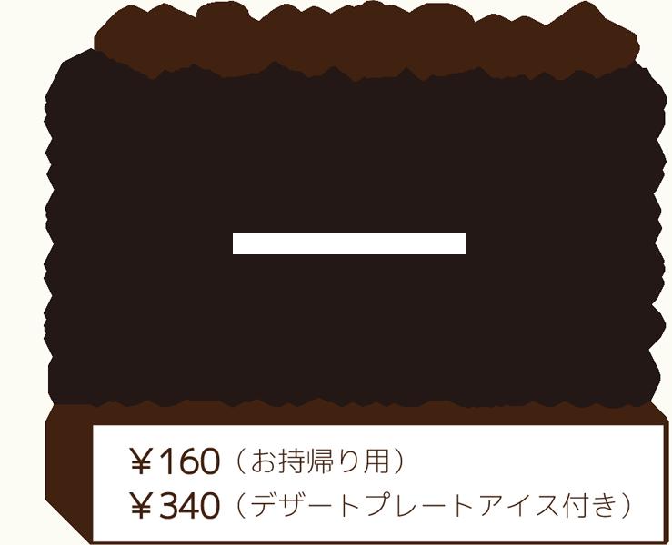 ゆるり蔵2