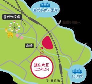 地図_道仏地区