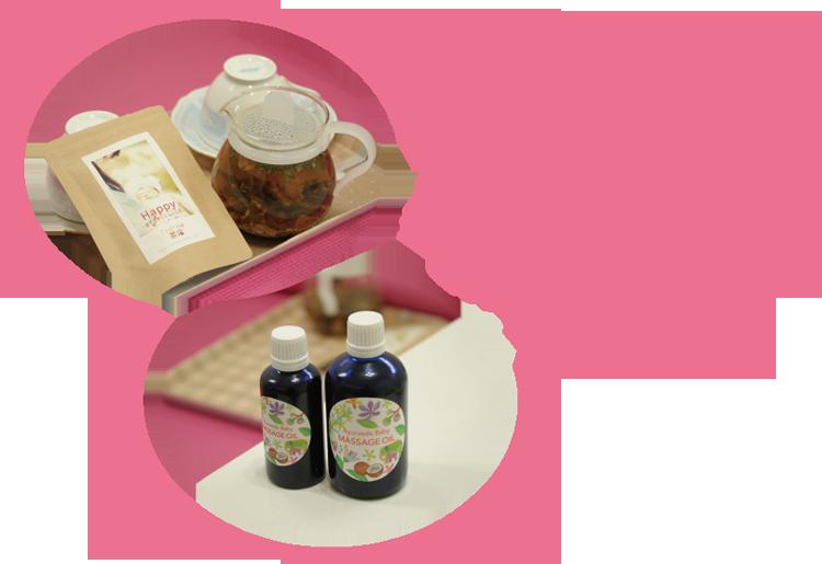 tea&oil