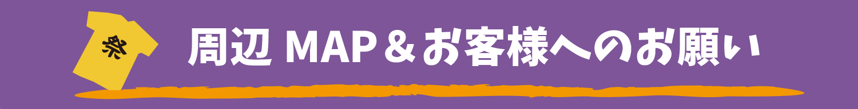 matsuri2016_07_ba01