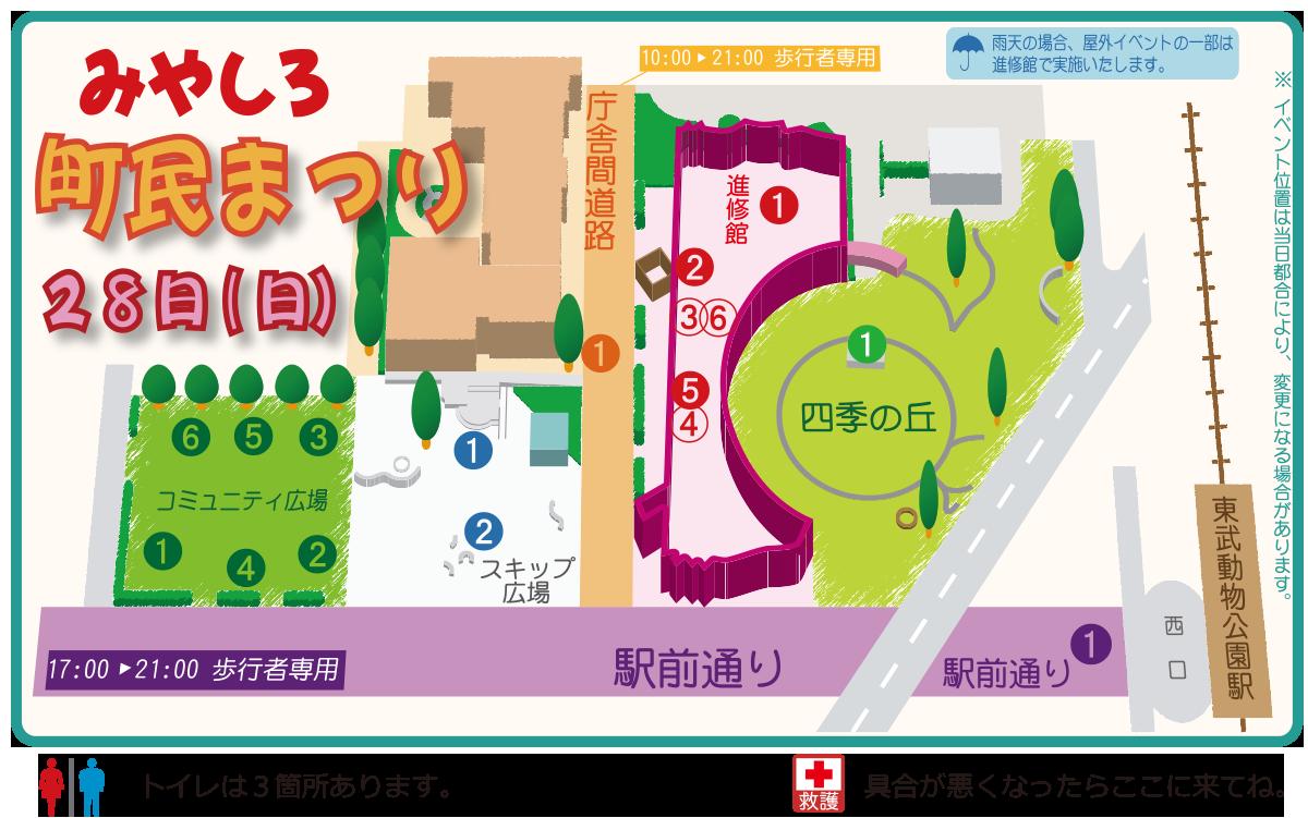 matsuri2016_08_map1