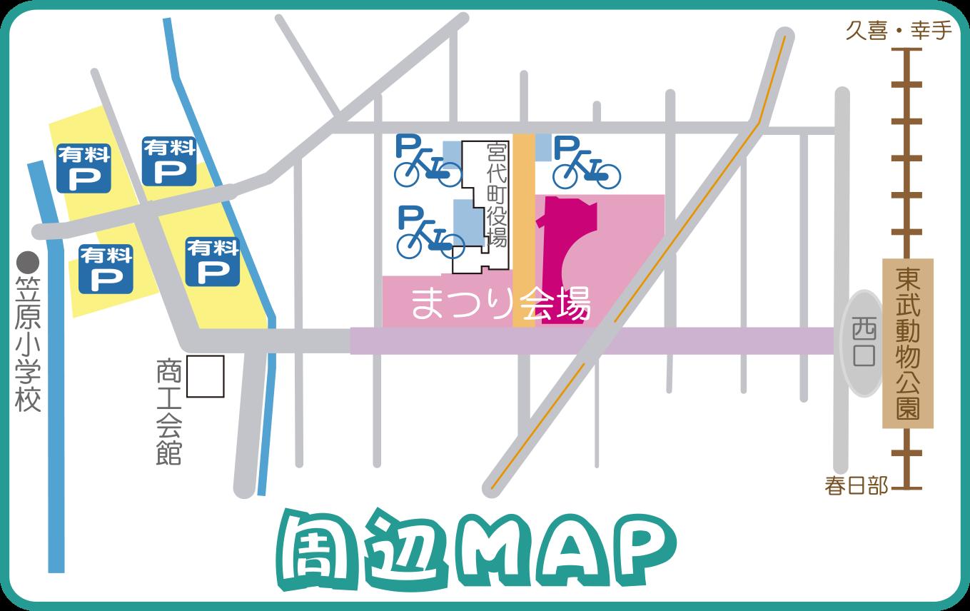 matsuri2016_09