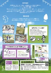 miyamaru2