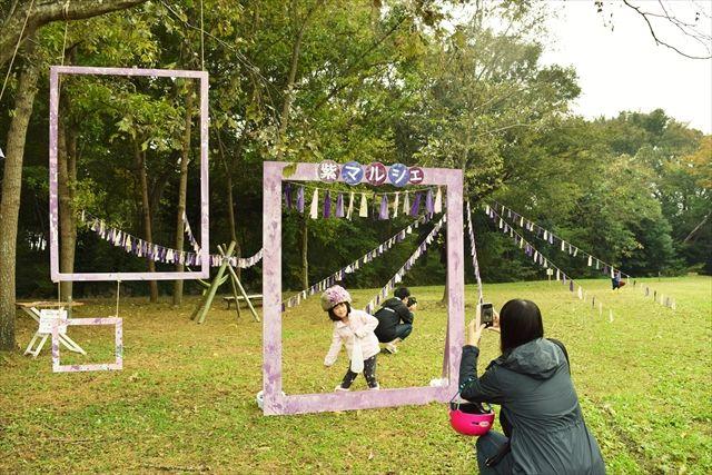 紫マルシェ フォトコーナー (1)